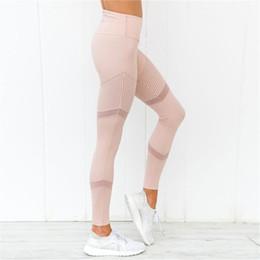 $enCountryForm.capitalKeyWord Australia - 2018 New Mesh Pattern Print Fitness Leggings for Women Sporting Workout Leggins Elastic Trousers Slim PINK