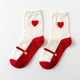Generous Original Design Funny Chinese Characters Men And Women Street Skateboard Socks Hong Kong Wind Tide Socks Unisex Cotton Sock 100% Guarantee Underwear & Sleepwears