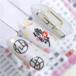 ZKO 30 Disegni Black Flower / Chinese Sottotitoli Water Decals Watermark Nail Sticker Decoration Wraps Manicure