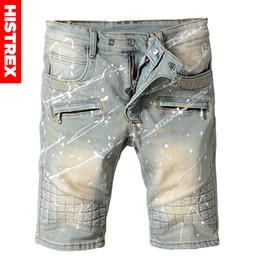 Stretch denim jeans for
