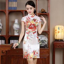Chinese Mini Dresses Cheap