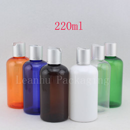 bottle shampoo NZ - 220ml white plastic shampoo bottles with press cap 220cc empty plastic cosmetic packaging lotion container essential oil bottle