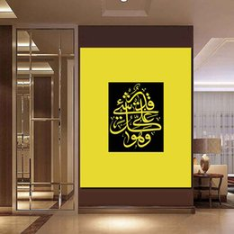 Discount arabic cartoon - 1 Piece Islamic Muslim Arabic Kufic Bismillah Calligraphy Yellow Background Painting Poster on Canvas Wall Picture No Fr