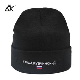 $enCountryForm.capitalKeyWord Canada - ADK Men Women Knitted Hat Acrylic Accessory Headwear With Russian Flag Words Casual 2018 Autumn Winter New Brand Beanies