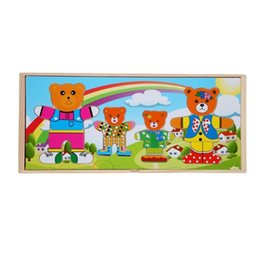 Good Toys Australia - Baby Children Dressing Jagsaw Educational Funny Toys Bear Dress Changing Wooden Puzzle Toys Good Gifts for Kids