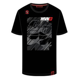$enCountryForm.capitalKeyWord UK - 2018 MVK Maverick Vinales 25 MotoGP Team T-Shirt for Motorcycle Racing Sports Black