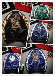 $enCountryForm.capitalKeyWord NZ - Men ' ;S Embroidery Jackets Crane Dragon Print Zipper Jackets Men Contrast Color Long Sleeve Coat Hip Hop Windbreak Loose Sp