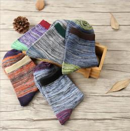 Deodorization Socks Canada - Fashion Casual Short Socks Men and Women Retro Style Warm Socks Deodorization Cotton Soft 5 Colors