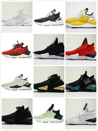 04398bdde Designer Y3 Kaiwa Chunky Running Shoes Hot Sale Y3 Kaiwa Chunky Sports  Sneakers Training Shoes 38-44