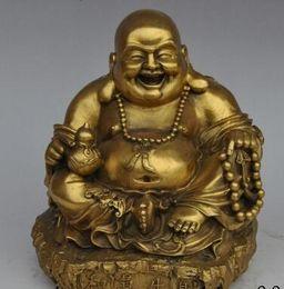 "Brass Happy Buddha Australia - 8""Chinese buddhism Brass wealth Gourd bat happy laugh Maitreya Buddha statuespicious Statue"