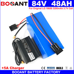 cell lithium ion battery Australia - 84V 48AH E-Bike Lithium ion Battery for Bafang 3500W Motor for Original LG 18650 cell Electric Bicycle Battery 84V +5A Charger