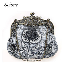 Retro 2017 Floral beaded Handbag Women Shoulder Bags Day Clutch bride  Rhinestone Evening Bags for Wedding Party Clutches Purses 46c08ceeabbb