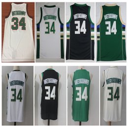 ... store 2018 new mens elite 34 giannis antetokounmpo basketball jersey  black white gree antetokounmpo jerseys embroidery d360f1070