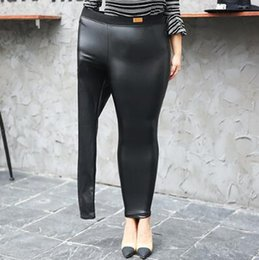 29afc654427 Fashion Club Leggings Plus Size Elastic Women Smooth PU Leather Sexy Female Pants  Sexy Party Clothing Trousers CCA8433 10pcs