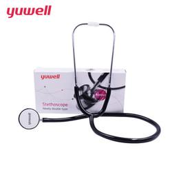 yuwell stéthoscope professionnel ALU détecteur de stéthoscope médical foetal cardiologie stéthoscopes équipement médical de pression artérielle CE CCC en Solde