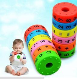 Großhandel KINDER Magnetic Math Cylinder Study Article Lernen Spielzeug Intelligenz erleuchten Kinder Spielzeug Geschenk