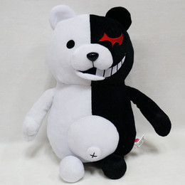 $enCountryForm.capitalKeyWord Canada - 25 cm Cute Cartoon Animal Dolls Dangan Ronpa Monokuma Doll Plush Toys Blocks White Bear Birthday Gift Toys for Children