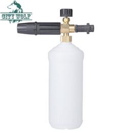 Cars bottle online shopping - City Wolf car washer snow foam lance soap bottle for Karcher high pressure washer