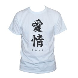 f3d56d2c0 Japanese graphics online shopping - JAPANESE CALLIGRAPHY LOVE SIGN T SHIRT  Tattoo Hippie Graphic Printed Tee