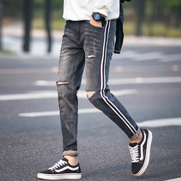 9f4e384fb74fb High Quality Ripped Jeans Men Spring 2018 New Slim Fit Hole Mens Jeans  Casual Side Stripe Design Denim Pants Men Trousers 28-36
