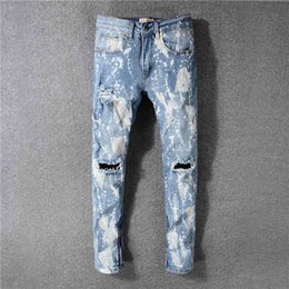 Discount Ripped Bieber Distress Jeans Justin Fwrq8nHFT