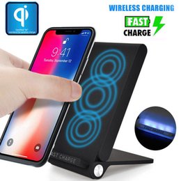 Wholesale 3 Coils Foldable Wireless Charger Fast Qi Wireless Charging Pad for Samsung Note S8 S9 iPhone X Plus and All Qi Enabled Devices With Box