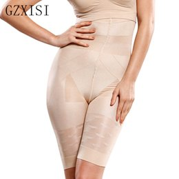 46c6af6b6b Plus Size High Waist Pants Women Slimming Underwear Shaper Control Panties  Body Shapers BuLifter With Tummy Control Shapewear
