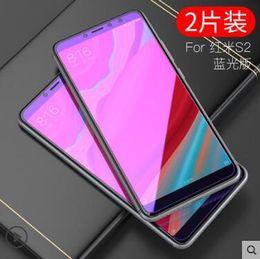 Discount gifts fingerprint - 2Pcs Lot New Carkoci Brand Triple Enhanced Anti fingerprint 2.5D Tempered Glass Film for Xiaomi redmi s2+Free Gifts