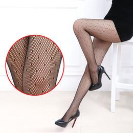 a8741c83d Huge savings for Ladies Printed Pantyhose. 1 3. Women Fashion Small Mesh Pantyhose  Lady Sexy Mesh Fishnet Stockings ...