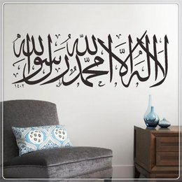 IslamIc removable wall stIckers online shopping - Islamic Muslim Self adhesive water resistant suitable Removable Wall Stickers Home Living room Art Decal Hot