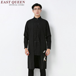 50807261501 New arrival traditional Chinese clothing for men bruce clothes vintage  embroidered plain men Chinese jacket KK414 Q