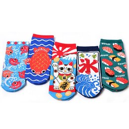 Women's Socks & Hosiery 2018 New Cute Kawai Cartoon Women Combed Cotton Socks Women Funny Gift Shiba Inu Cat Pig Corgi Lovely Animal Pattern Matching In Colour