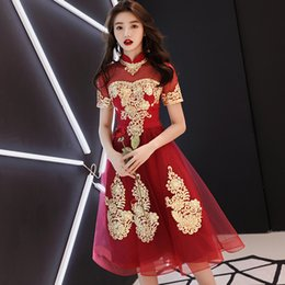 522d334d89 Noble Ladies Evening Party Dress Sexy Lace Hollow Out Cheongsam Classic Mandarin  Collar Long Qipao Embroidery Prom Mesh Dress