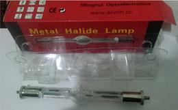 HMI 575/2 Lámpara para escenario luces principales móviles Lámpara de escaneo lámpara 575W lámparas halógenas de alta calidad profesional