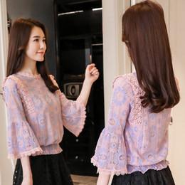 $enCountryForm.capitalKeyWord Australia - Lace bottoming shirt women's spring dress 2018 new Korean version of long sleeve watch jacket design sense joker small unlined upper garment