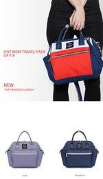 Новый стильный и практичный простой и прочный многофункциональный портативный из одного плеча мама ребенка сумка