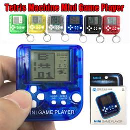 صغيرة جدا صغيرة تتريس الأطفال المحمولة الألعاب LCD لاعبين الأطفال الكلاسيكية الألعاب التعليمية الإلكترونية