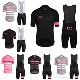 2018 RCC summer men cycling jersey set short sleeve road MTB cycling wear bicycle clothes cycling gear high quality bike sportswear D0301