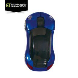18dde75d5a5 Factory Spot Wireless Car Mouse Gift Creative Toy Desktop Computer  Accessories Optical Mouse