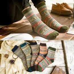6pair Mens Socks For Men Spring Summer Autumn Casual Short Sock Compression Fashion Rhombus Male 3d Sock Chaussette Homme Underwear & Sleepwears
