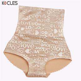 c5dac533c8d Sexy Control Panties Women Sponge Padded Abundant Buttocks Pants Lady Push  Up High Waist Padded Panties Briefs Underwear