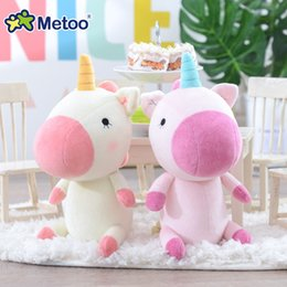 Discount popular kids dolls - Metoo Doll Soft Plush Stuffed Animals Toys Cute Rainbow Horses Gift for Kids Room Decoration Children's Popular Toy