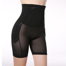 butt lift lingerie NZ - Control Pants Butt Lifter Hip Up Padded Slimming Lifting Women Body Shaper Butt Enchancer Slimming Shaperwear Charming Lingerie Hip pants