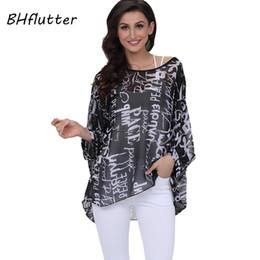BHflutter 4XL 5XL 6XL Plus Size Women Clothing 2018 New Chiffon Blouse Shirt  Batwing Sleeve Letters Print Summer Tops Blouses cf0bac6f8640