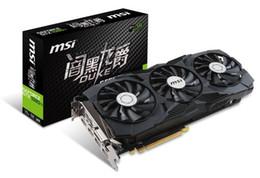 MSI GTX1080TI DUKE Dark black dragon jue 11G cooling GPU rendering mining EHT coin game graphics card