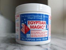 2018 новый косметический продукт популярный египетский волшебный крем для отбеливания маскирующее продукт по уходу за кожей Оптовая DHL бесплатно