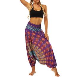 $enCountryForm.capitalKeyWord UK - Women Casual Summer Loose Yoga Pants Trousers Baggy Bohemian Colorful Aladdin Jumpsuit Harem Pants Pantalones De Yoga#es#ew