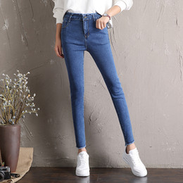 Wholesale tight female jeans for sale - Group buy Lguc H Stretch Tight Jeans Female Autumn Skinny Jeans Women Push Up Teenage Korean Trouser Fashion Denim Pants XS Black