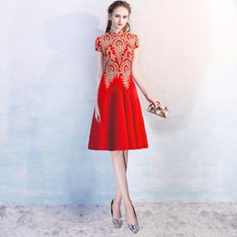 daef61eeaec Discount velvet dress tea length - In Stock!Improved High Neck Embroidery  Qipao Red Burgundy
