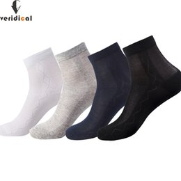 5f6ae636216 Cool Socks Canada - VERIDICAL 5 pairs lot Summer cool socks for men  breathable mesh male